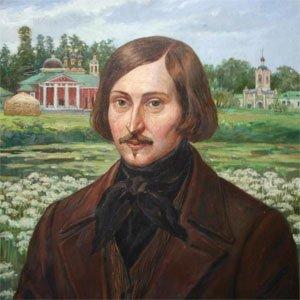 Краткая биография Гоголя