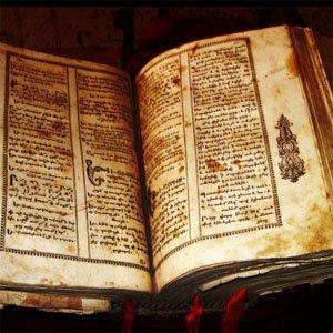 Книга — учебник жизни