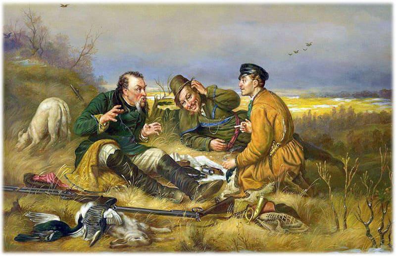 Картина Перова Охотники на привале