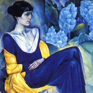 Муза Ахматова
