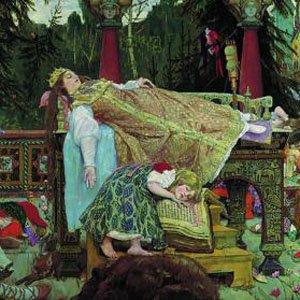 Спящая царевна