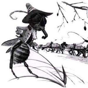 Дмитриев муха