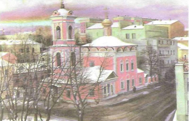 Т. Назаренко Церковь Вознесения на улице Неждановой