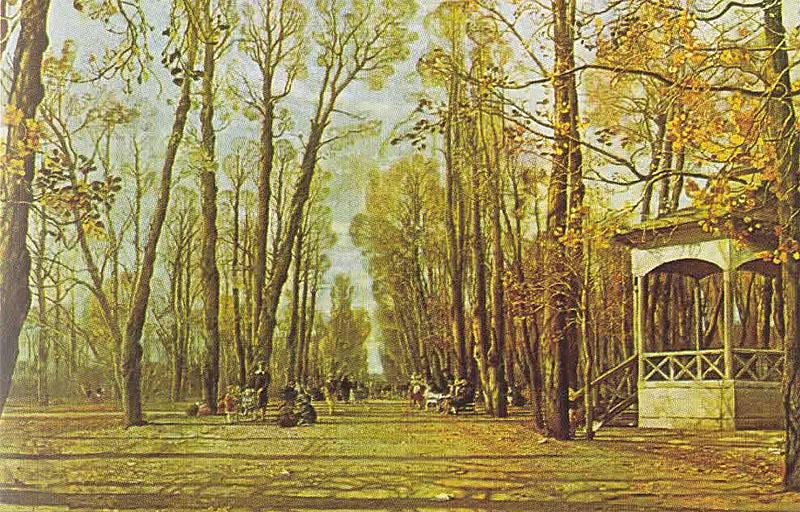 Картина И. Бродского Летний сад осенью