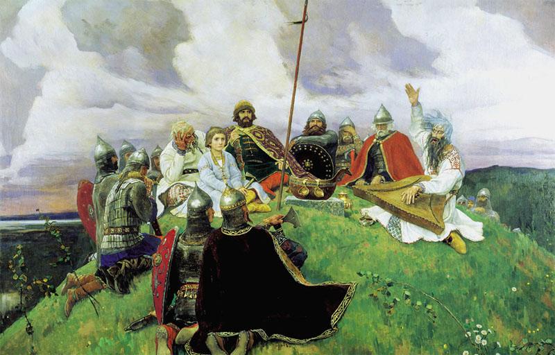 Сочинение по картине Васнецова «Баян»