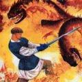 Иван — крестьянский сын и чудо-юдо