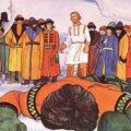 песня про царя Ивана Васильевича