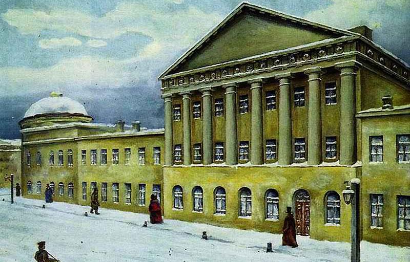 М. Ю. Лермонтов в Московском университетском благородном пансионе. 1828 - 1830 годы