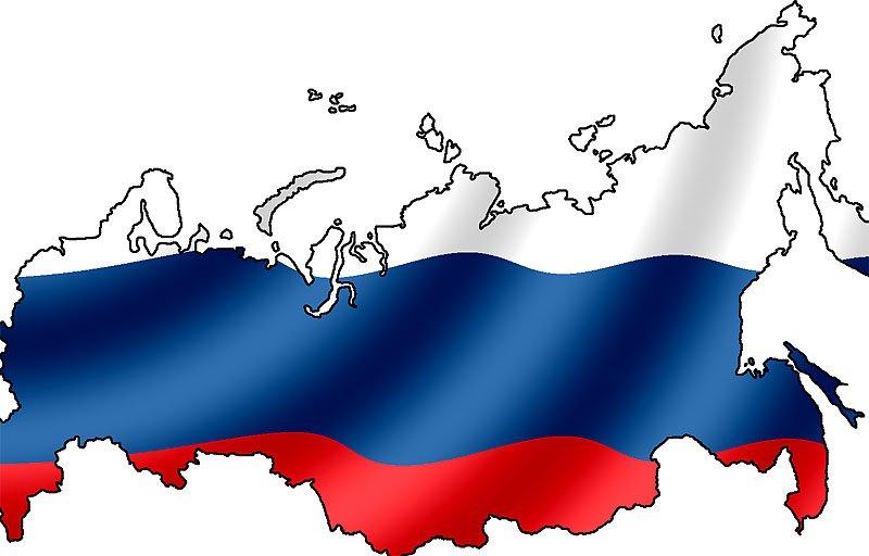 Сочинение на тему: Россия