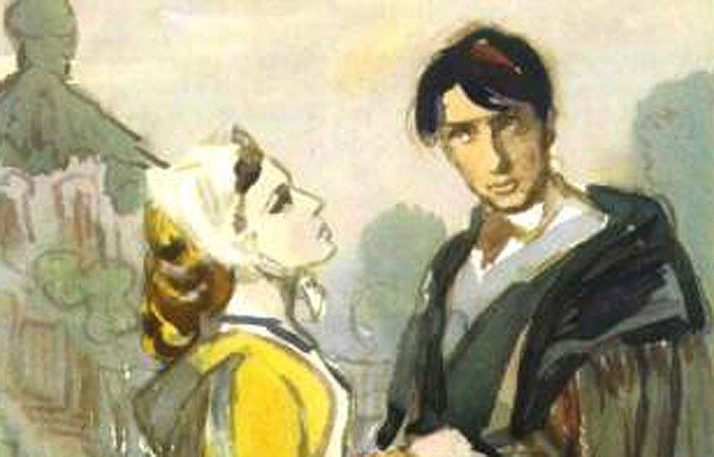 Испытание любовью Базарова и Одинцовой