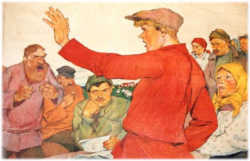 Поднятая целина: коллективизация