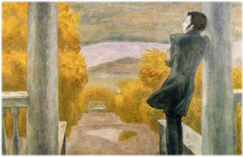 Картина Осенние дожди Попков