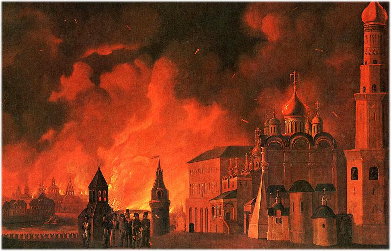 Сожжение Москвы «Война и мир» том III часть третья