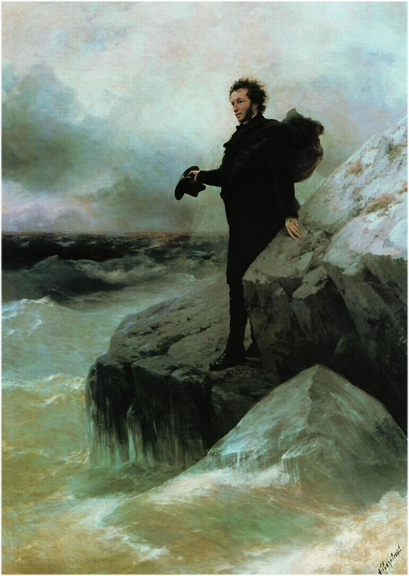 Сочинение по картине Репина и Айвазовского «Пушкин у моря»