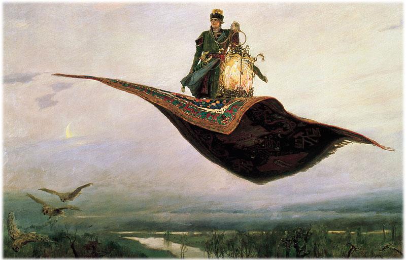 Ковер самолет описание картины