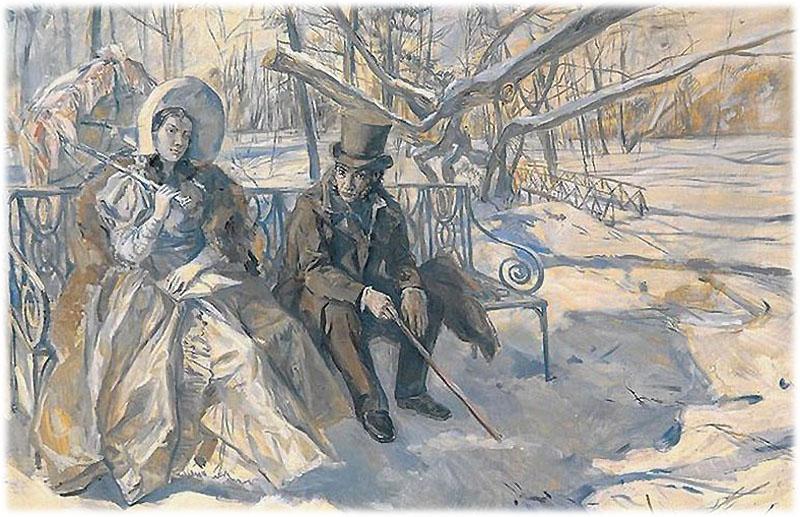 Безумных лет угасшее веселье... Пушкин