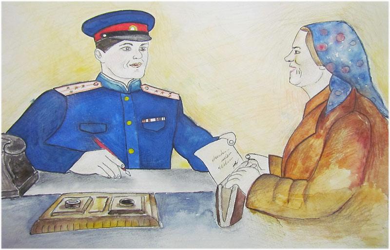 Солженицын: Как жаль