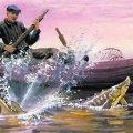 Царь рыба