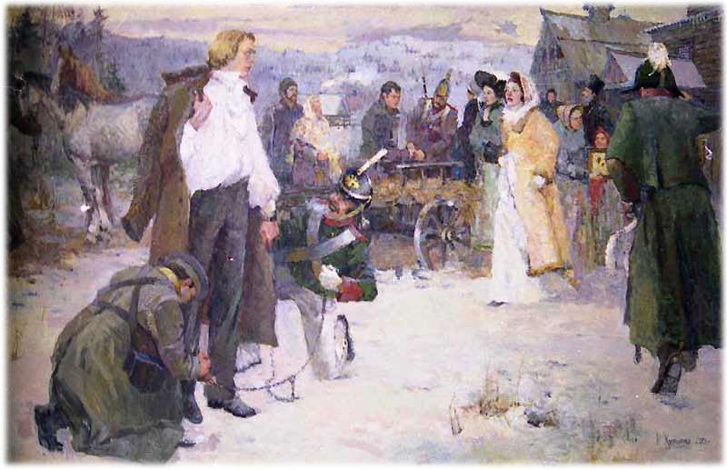 Пушкин: Во глубине сибирских руд