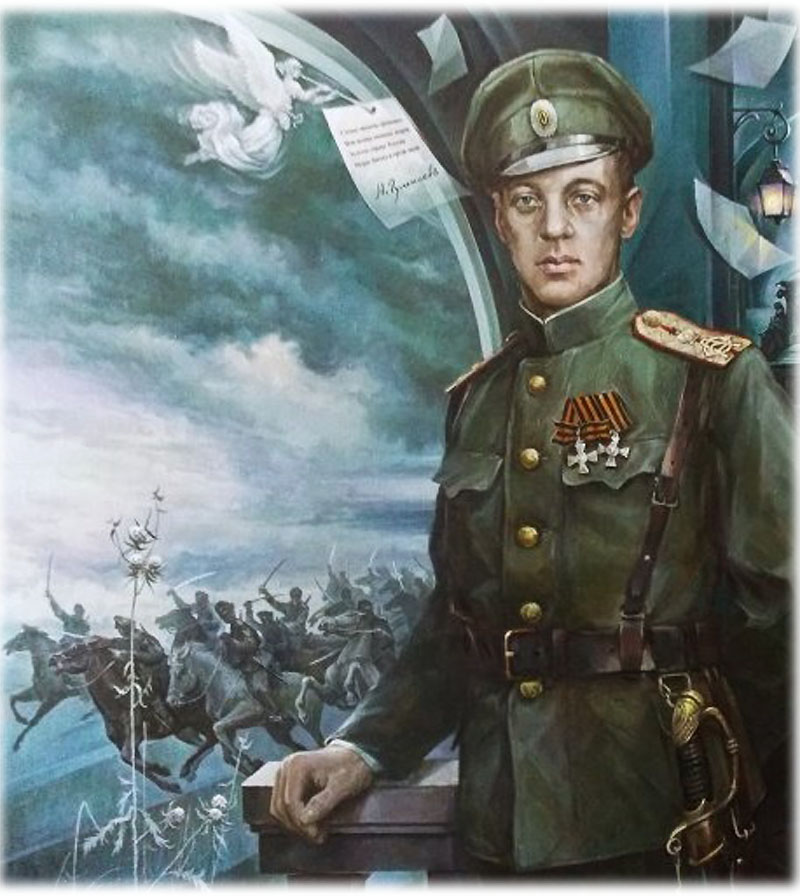 Н.С. Гумилев: Прапамять