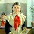 Когда моя бабушка училась в школе