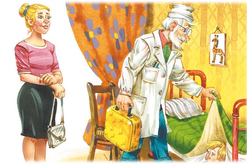 Взяв свой желтый чемодан, доктор направился к больному