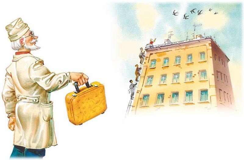 Картинки приключения желтого чемоданчика смотреть