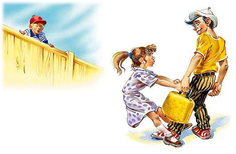 Мальчишки отнимают желтый чемоданчик