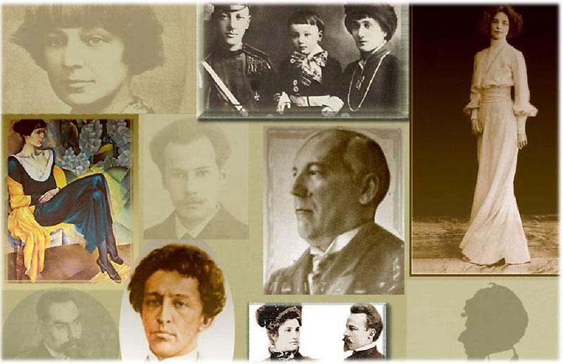 Творчество поэтов Серебряного века