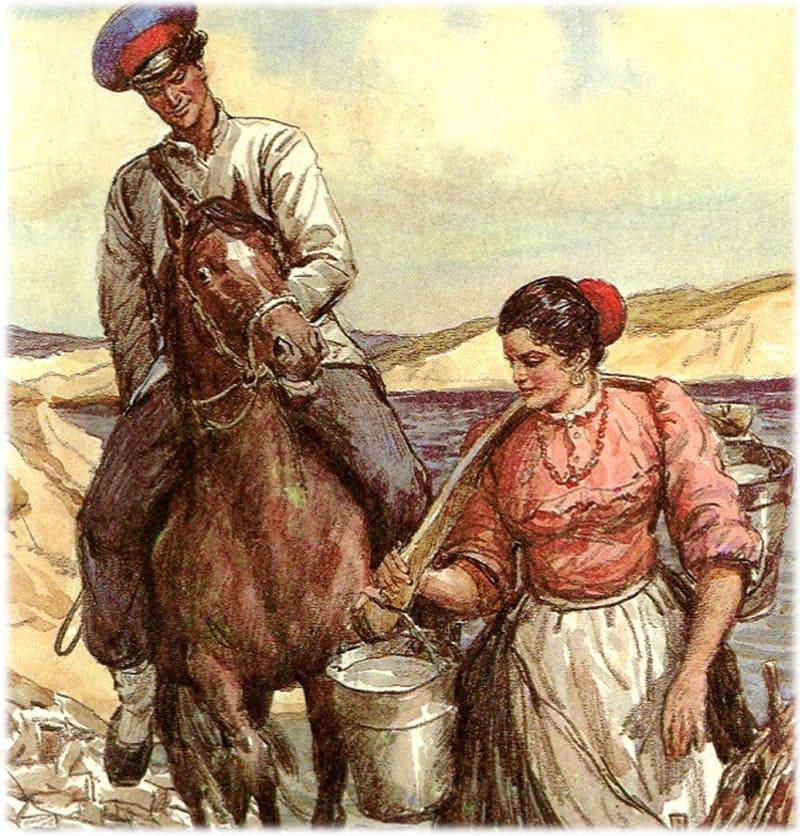 Гришка Мелехов и Аксинья