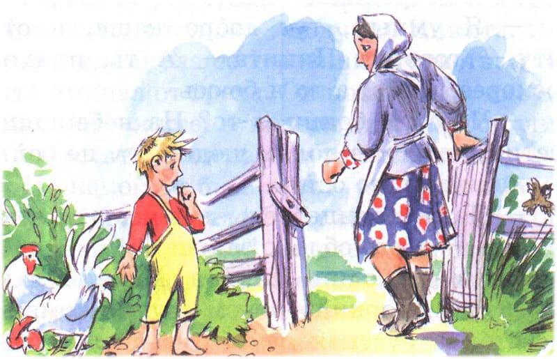 Отец Никиты на войне, а мать трудится в поле