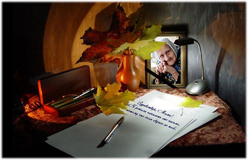 Письмо к матери Есенин