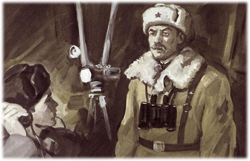 Майор Деев отправляет лейтенанта Петрова в тыл врага