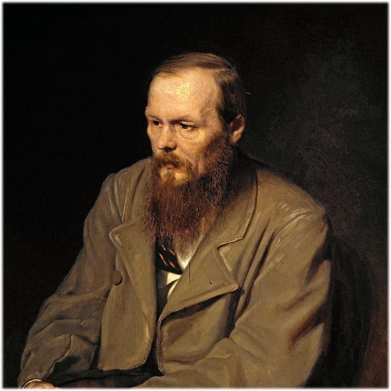 Ф.М. Достоевский портрет