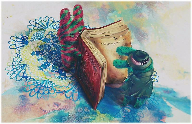 Книга друг и советчик