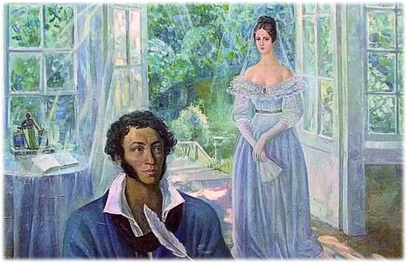 Александр Пушкин: Я помню чудное мгновение...