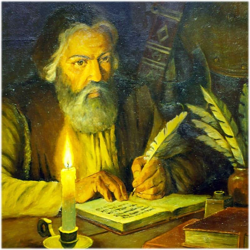 Автор Слова о полку Игореве