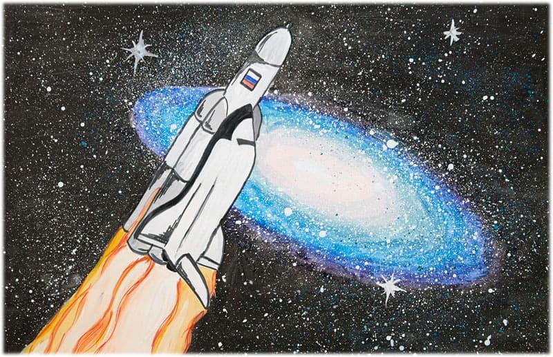 Космос, сочинение