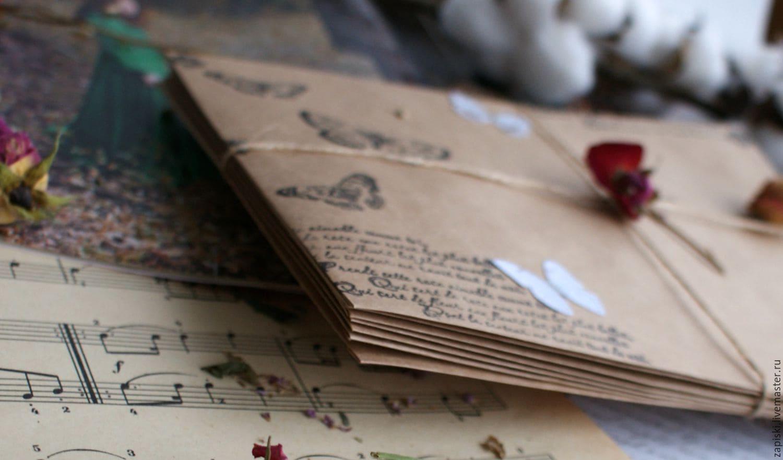 Сочинение на тему: письмо подруге
