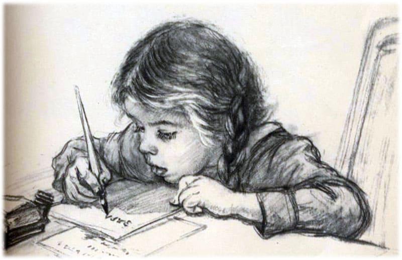 Письмо маме от дочери