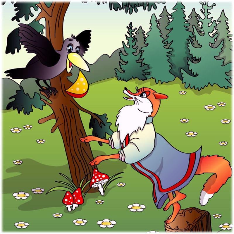Ворона и Лисица краткое содержание
