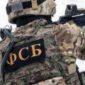 Почему я хочу служить в ФСБ