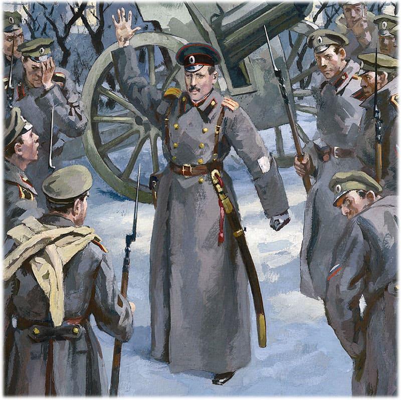 Белая гвардия: на позициях