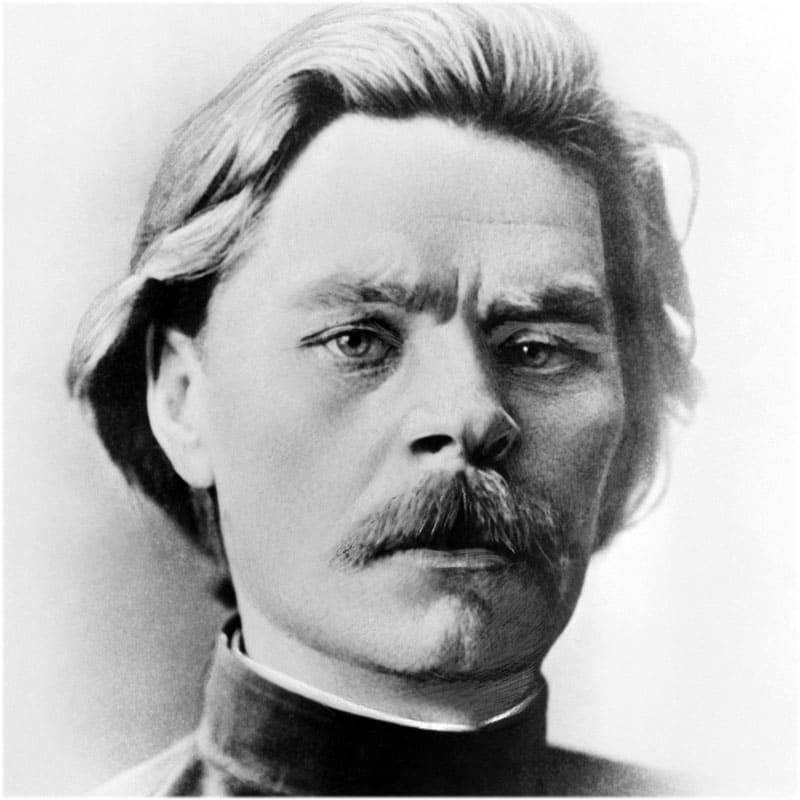 Максим Горький: портрет в юности