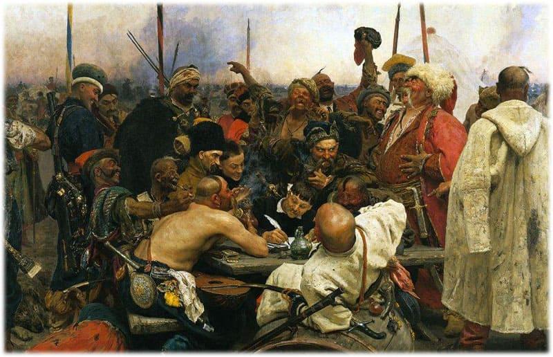 И. Репин: Запорожцы пишут письмо турецкому султану