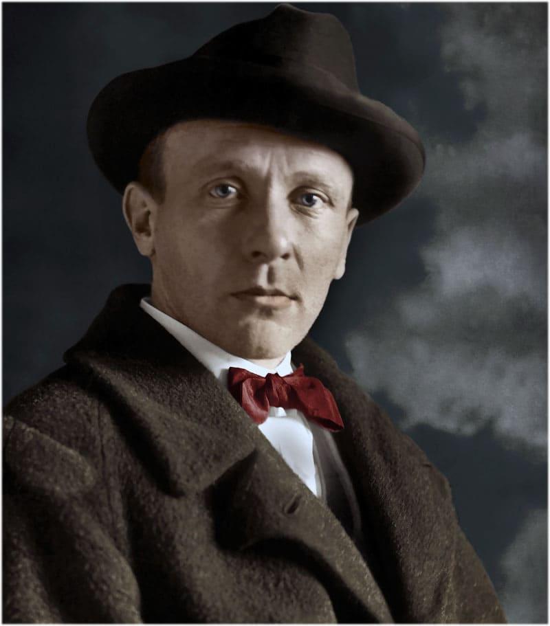 Михаил Афанасьевич Булгаков портрет