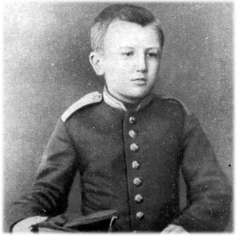 Куприн А.И. фото в детстве