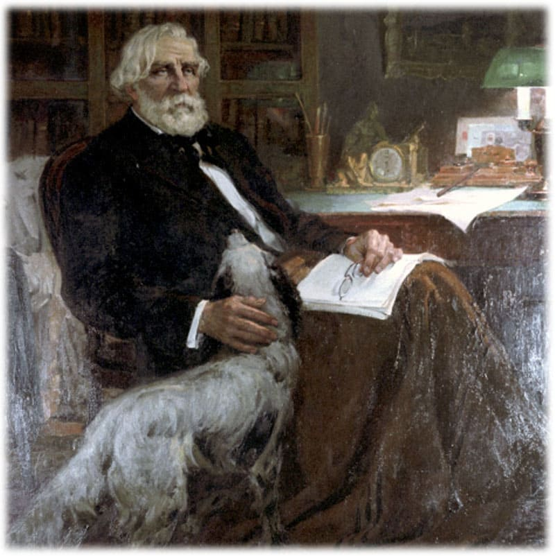 Тургенев: стихи в прозе Собака