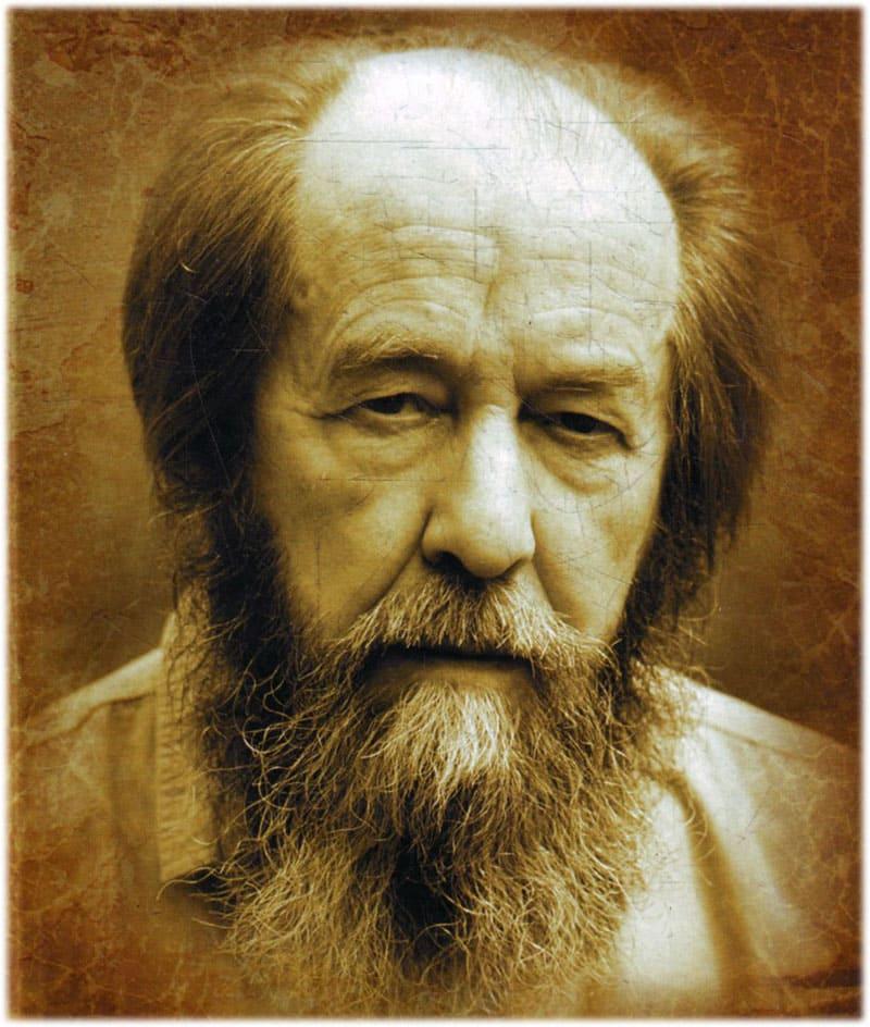 Портрет Александра Солженицына