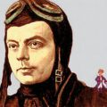 Антуан де Сент-Экзюпери биография